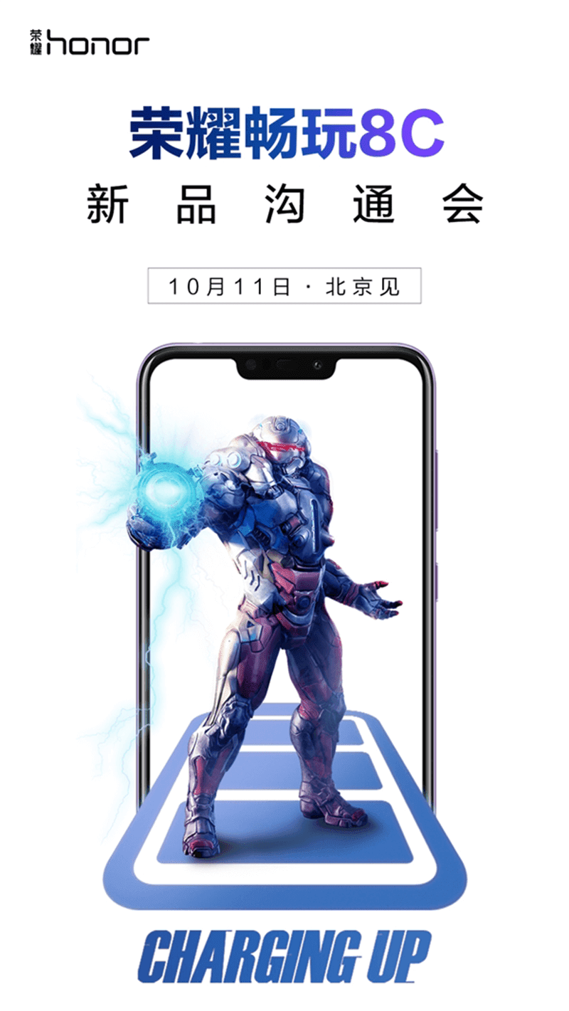 Honor to launch the Honor 8C with a notch on October 11
