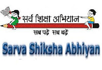 Sarva Shiksha Abhiyan, Orissa, Odisha, 12th, Instructor, freejobalert, Latest Jobs, SSA, ssa odisha logo