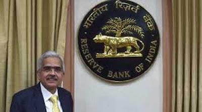 DK Mohanty Committee