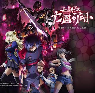 Code%2BGeass%2BGAIDEN%2BBoukoku%2Bno%2BAkito - Code Geass GAIDEN: Boukoku no Akito [05/05][BD][720p][OVA][Mega] - Anime no Ligero [Descargas]