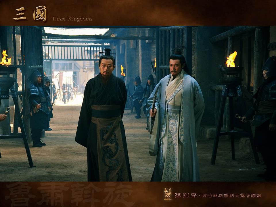 สามก๊ก Three Kingdoms (2010) ตอน 37