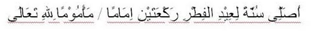 Bacaan Niat Sholat Hari Raya Idul Fitri