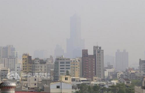 Kualitas Udara Di Kaohsiung dan Pingtung Amat Buruk Hari Ini