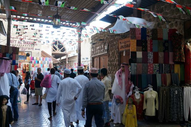 roteiro de viagem para Dubai e Abu Dhabi