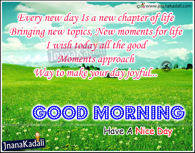 Good Morning English Shayari, Best Good Morning Images, Good Morning Whats App Images, Best English Good Morning Greetings Online, Nice Good Morning Quotations online Free, Latest English Good Morning Quotes with Wallpapers,