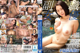 SDSI-008 Former Cabin Attendant Matsushita ShaEiko Takamine Flowers, Infidelity Hot Spring Trip Of One Night Two Days Go With Beautiful Cabin Attendant