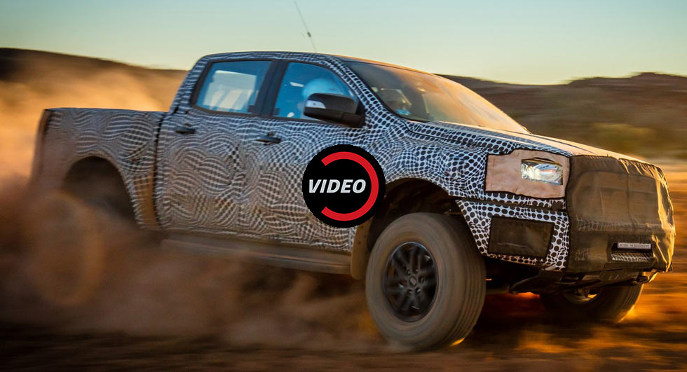 new ford ranger raptor teased it 39 s coming next year. Black Bedroom Furniture Sets. Home Design Ideas