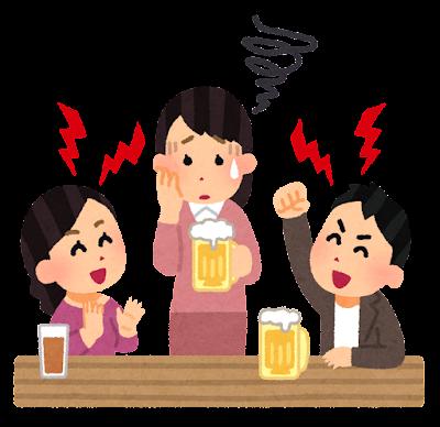 飲み会で煽られる人のイラスト(女性・一気)