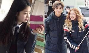 Sao Hàn 6/12: Dara và em trai đẹp hết phần thiên hạ, Da Hyun da trắng mịn