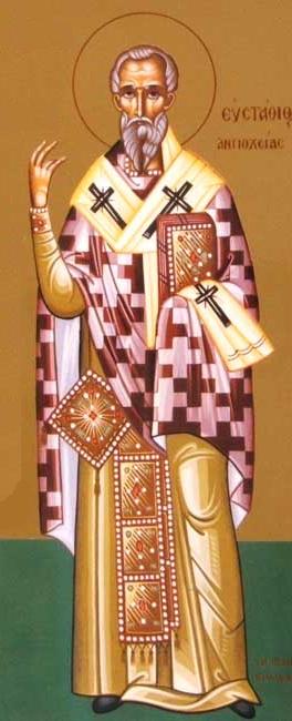 sveti Evstatij Antiohijski - škof