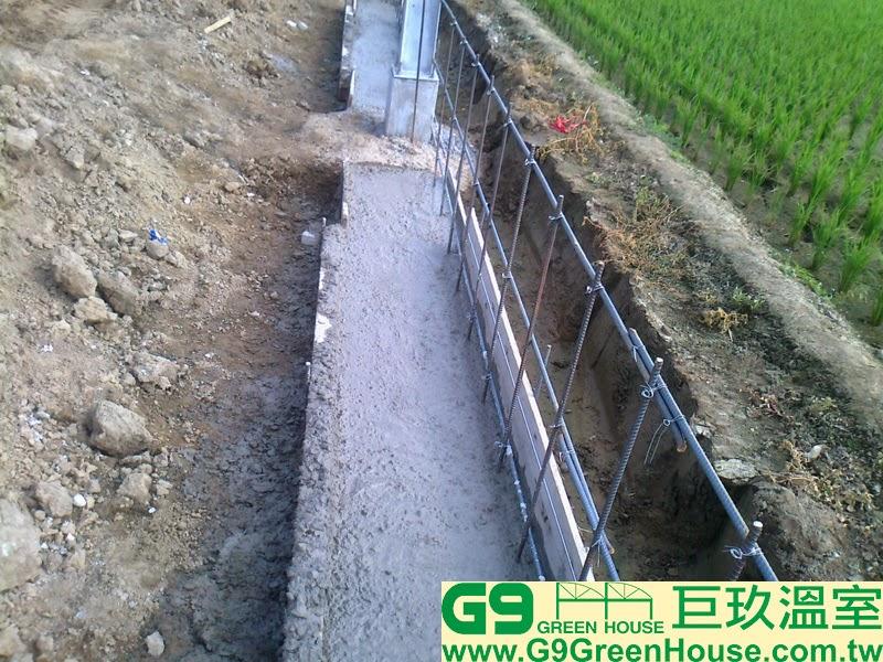 7.圓鋸鋼骨加強型溫室結構,擋土牆基礎座四分鋼筋與基礎桶及3000磅混泥土灌漿完成外觀