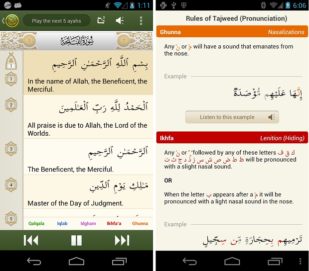 free download iquran pro android