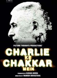 Charlie Kay Chakkar Mein 2015 Hindi 100mb DVDRip HEVC Mobile bollywood movie charlie kay chakkar mein 100mb dvd rip hevc mobile movie compressed small size free download or watch online at https://world4ufree.ws