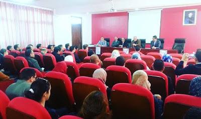 الإعلان عن فتح تكوينات ماستر برسم الموسم الجامعي 2019-2020