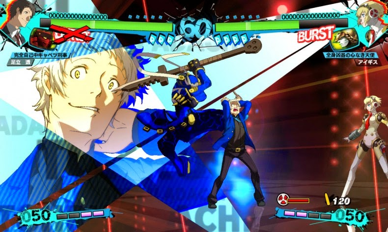 Review: Persona 4 Arena Ultimax (Sony PlayStation 3