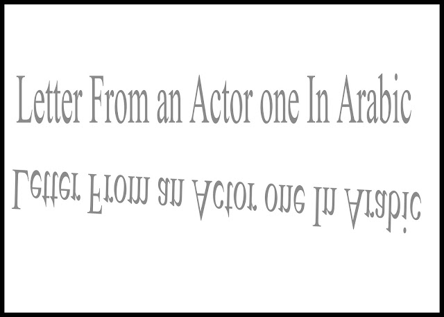 Letter From an Actor one In Arabic