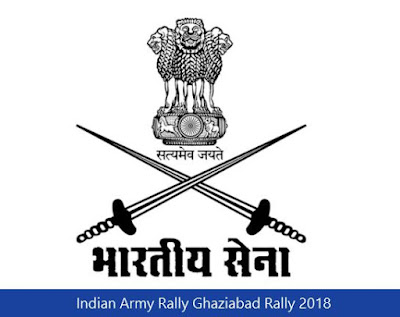 Indian Army Rally Ghaziabad Rally 2018