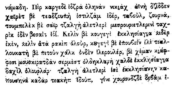 Karamanlıca alfabe yazı