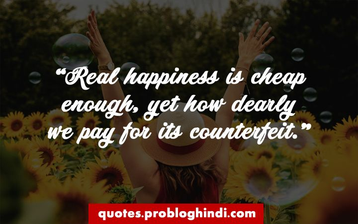 Image of: Reality Happy Inspirational Quotes Quotes Pro Blog Hindi Happy Quotes 101 Best Happiness Sayings About Love And Life