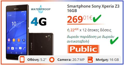 Αδιάβροχο 4G Smartphone Sony Xperia Z3, Public