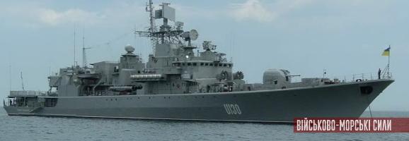 Про майбутнє наших ВМС - відверто