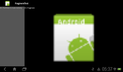 Fragment on HTC Flyer running Android 3.2.1