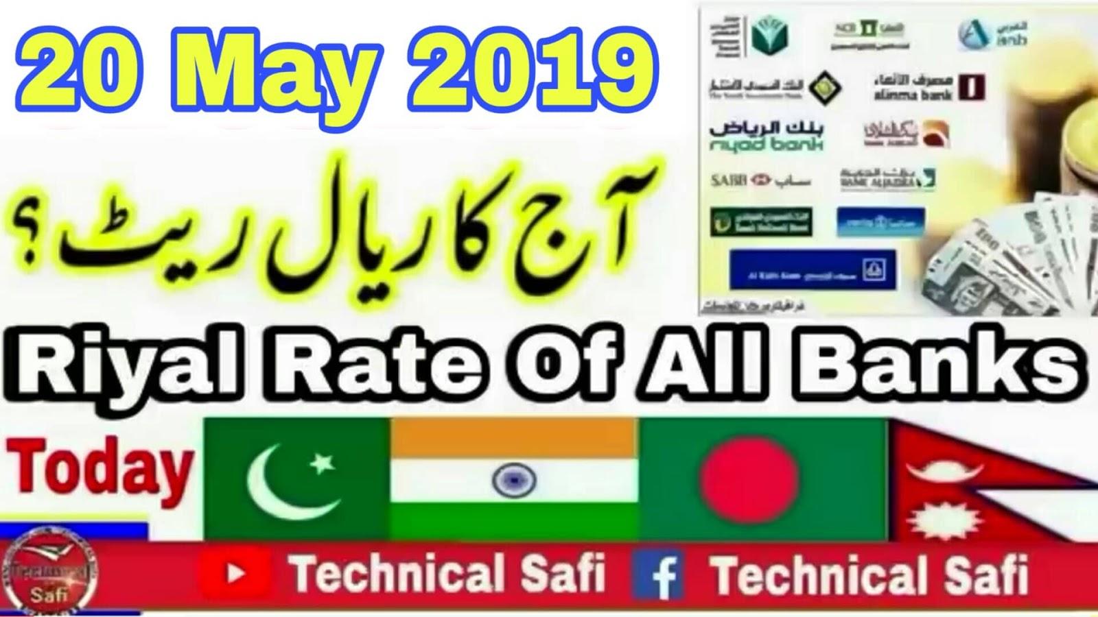 Saudi Riyal Rate Today In Stan