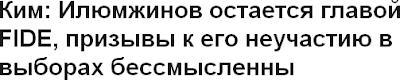 http://tass.ru/sport/4644421