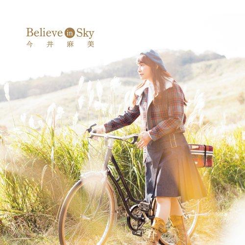 Asami Imai – Believe in Sky [FLAC 24bit + MP3 320 / WEB]