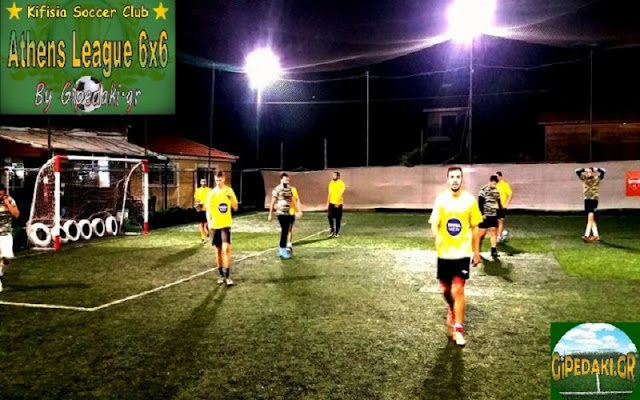 Athens League 6×6: Στο καναβάτσο ο ΑΦΡΟΣ F.C. – Ισοπαλία «χρυσάφι» για Vodka