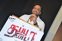 Thappu Thanda Tamil Movie Audio Launch Stills  0051.jpg