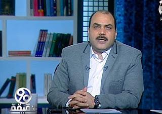 برنامج 90 دقيقة حلقة الثلاثاء 26-12-2017 لـ محمد الباز