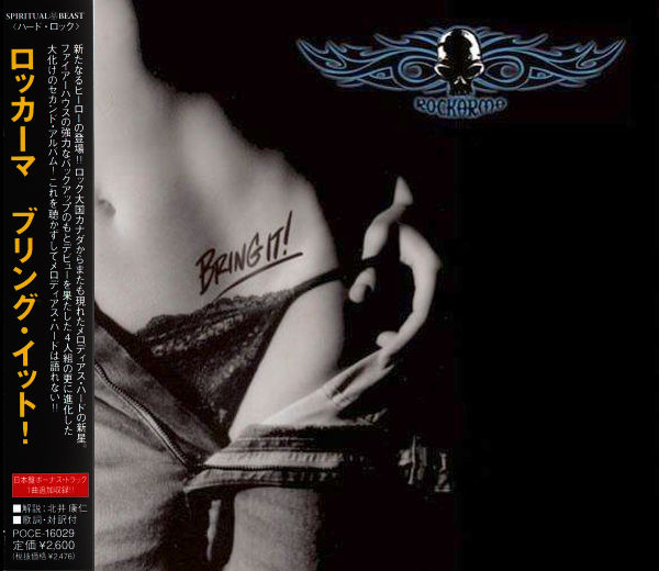 ROCKARMA - Bring It! [Japanese Edition +1] full
