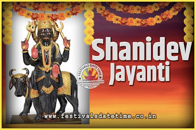 2021 Shani Jayanti Pooja Date and Time, 2021 Shani Jayanti Calendar