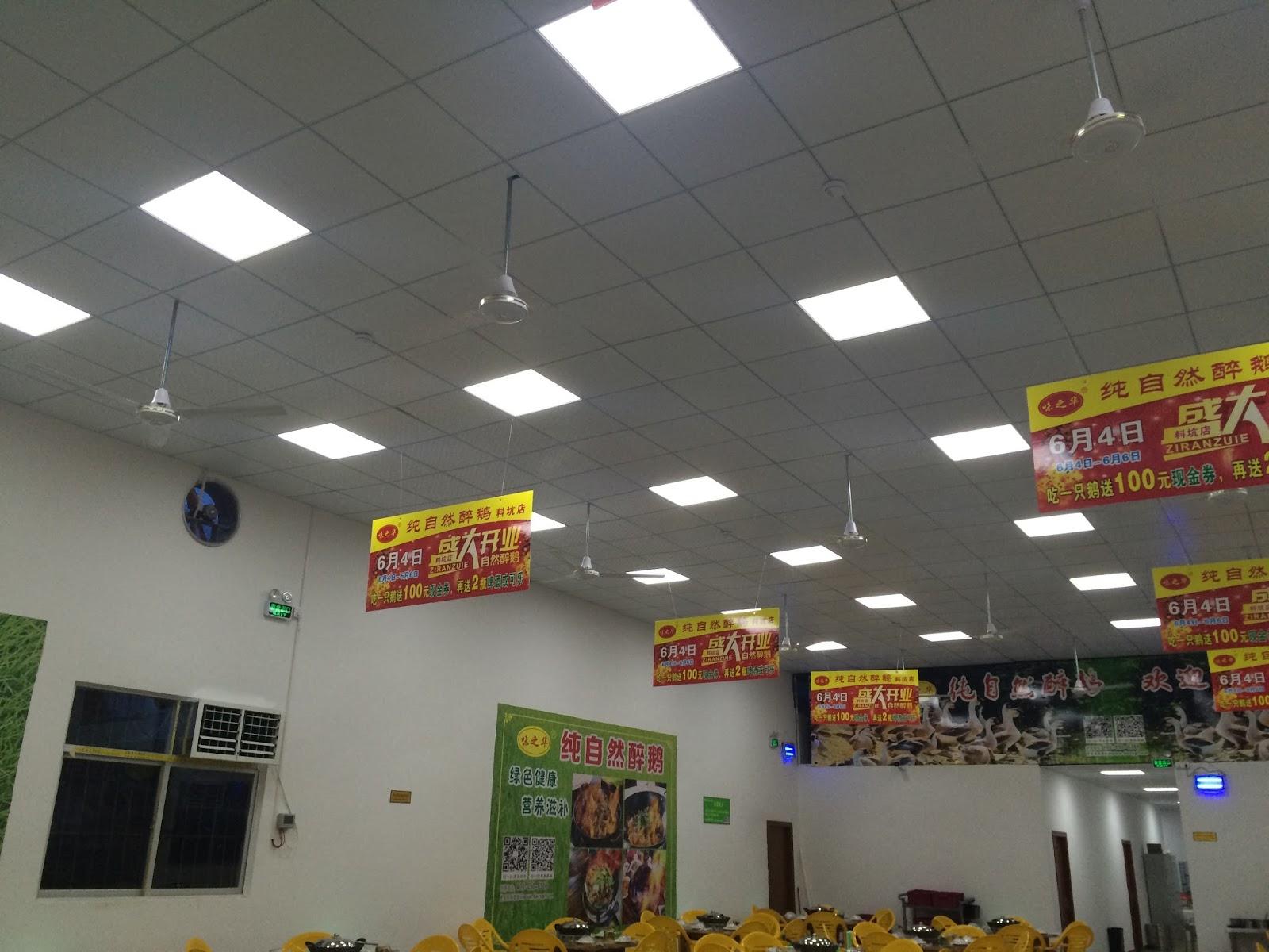 TEK LIGHTING TECHNOLOGY CO LTDOffce lighting LED panel light. Tek Lighting Technology Co Ltd. Home Design Ideas