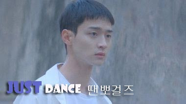 Drama Korea Just Dance 2018