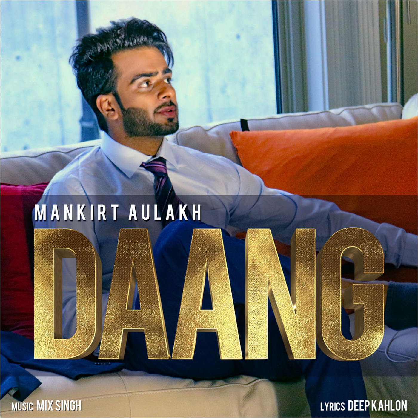 Bhani Wala Khan Gulab Sidhu Mp3 Song: Daang (feat. Mix Singh)