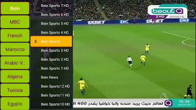 NEW FAST IPTV APK WITH AMAZING NETWORK CHANNELS 2019