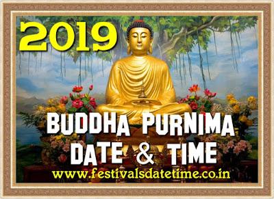 2019 Buddha Purnima Festival Date & Time in India - बुद्ध पूर्णिमा 2019 तिथि और समय - বুদ্ধ পূর্ণিমা ২০১৯ তারিখ এবং সময়