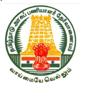 tnpsc-notification-exam-syllabus