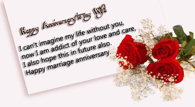 25th wedding anniversary wishes for wife silver jubilee quotes images of 25th wedding anniversary cakes quotes m4hsunfo