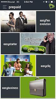 Download Brand New Etisalat EasyMobile App