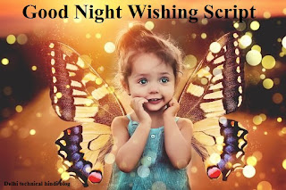 Good Night Wishing Script free download for blogger full guide step by step in hindi | delhi technical hindi blog !