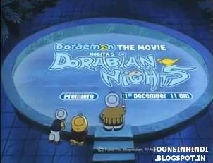 Doraemon the movie nobitas' dorabian nights in hindi toon.