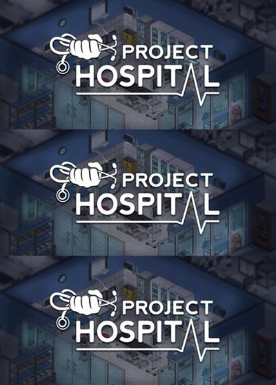 โหลดเกมส์ Project Hospital