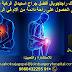 الدكتور أشوك راجاجوبال أفضل جراح استبدال الركبة الهند يساعد على الحصول على راحة دائمة من آلام في الركبة