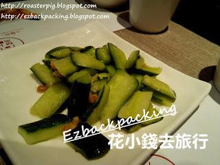 沙田上海菜