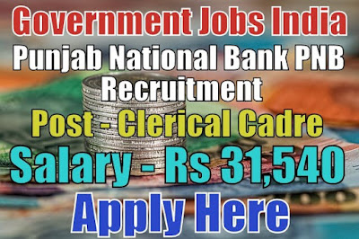 Punjab National Bank PNB Recruitment 2018