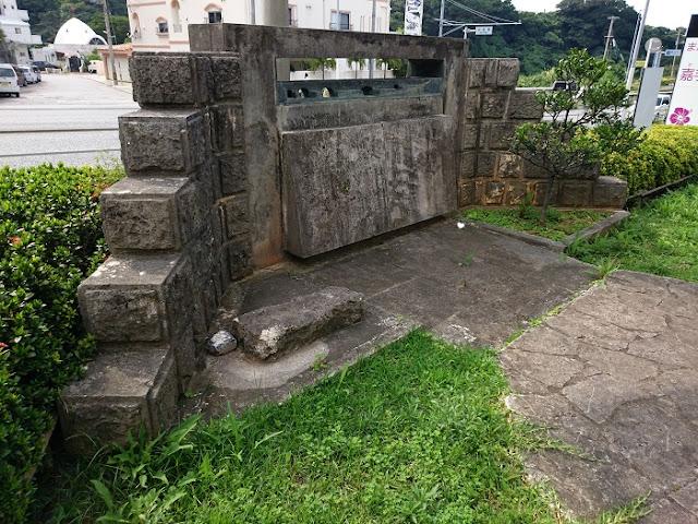 比謝矼の模型碑の写真