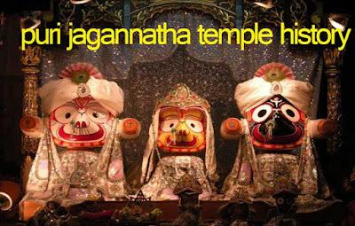 puri jagannath temple history